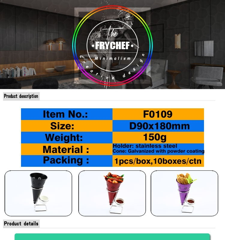 Metal Colorful French Fry Cone & Dipping Cup& Stainless Steel Cone Stand, Appetizer Chip Cone Holder F0109 Tableware