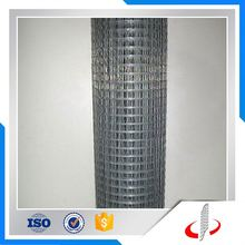 2x2 Galvanized Welded Wire Mesh Manufacturer