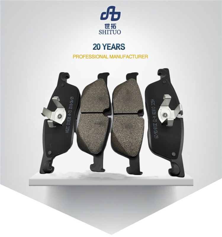 Shituo Performance Brakes เบรคคุณภาพดีเหมาะสำหรับรถยนต์