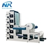RY-850 -3P High Quality Automatic Paper Cup Flexo Printing Machine