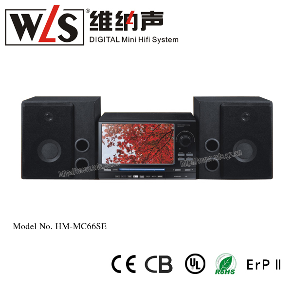 HM-MC66SE Portable DVD,VCD Players with two wooden speakers, have FM USB earphone output audio & video output function
