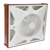 /product-detail/gyfb-25wc-luxury-ceiling-fan-with-light-60447711473.html