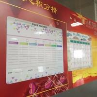 Wall Work planner presentation dry erase calendar magnet