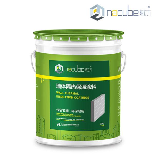 Nacube Nano Coating Manufacturer For Ir Uv Cut Coat Heat Insulation Coating  For Walls - Buy Heat Insulation Coating For Wall,Nano Coating For