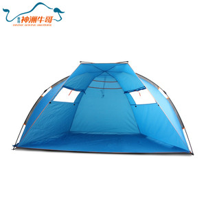 2-3 person Outdoor Automatic Sun Shelter Beach Tent