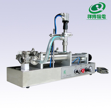 hot products to sell online Plastic bottle filling machine