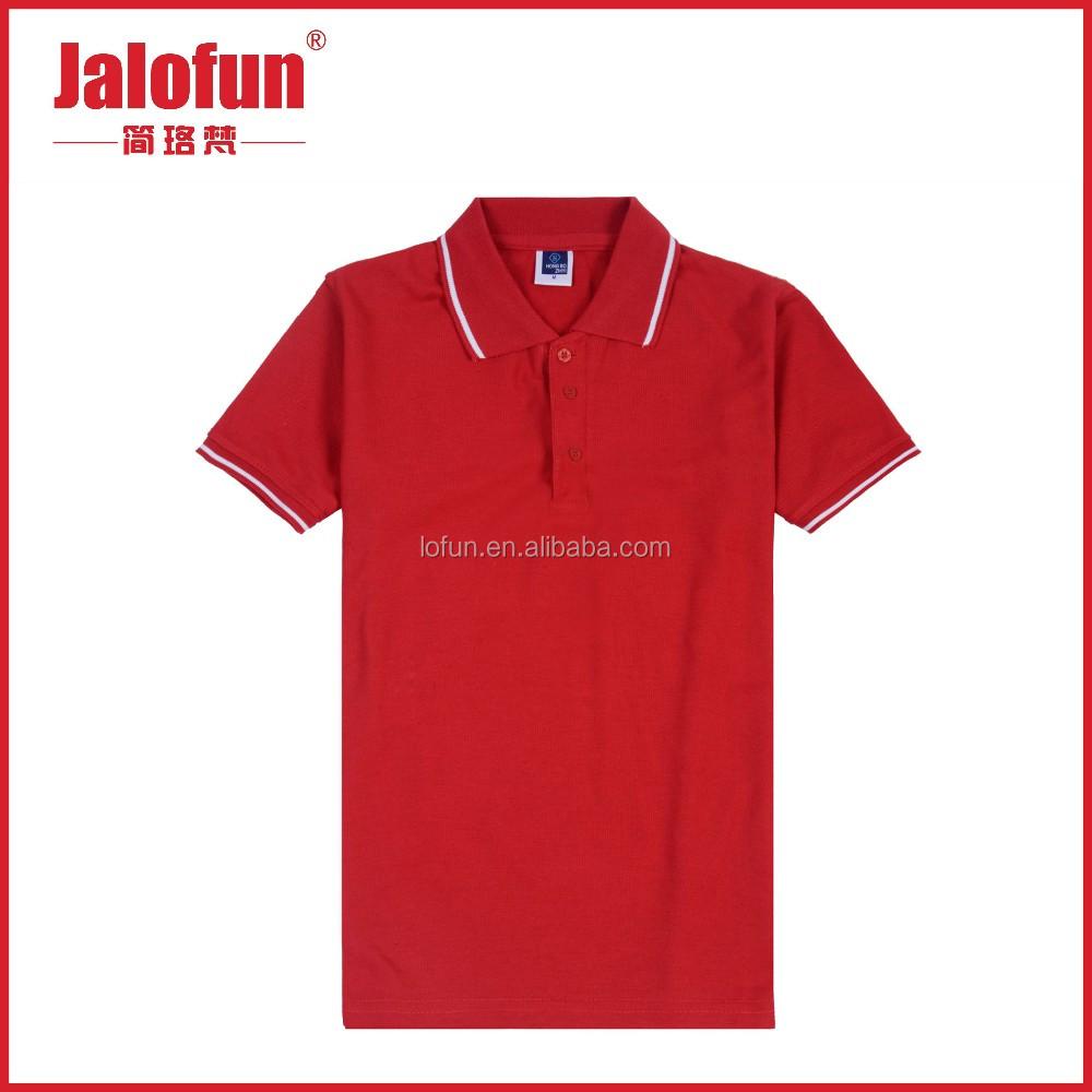 Cute Couple Shirt Design Polo T Shirt, Cute Couple Shirt Design Polo T Shirt  Suppliers And Manufacturers At Alibaba.com