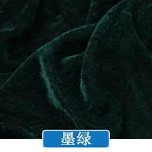 1 метр Золотой велюр бархат ткань спандекс текстиль для штор платье свадебное декорация Джерси ткань материал в метров дешевый(Китай)