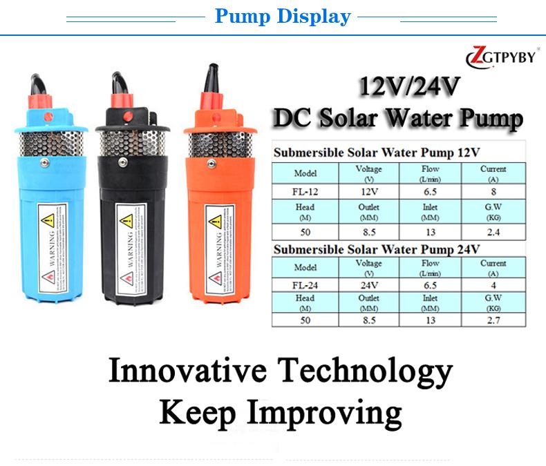 150 w 24 voltios bomba sumergible solar barata dc solar - Bomba de agua barata ...