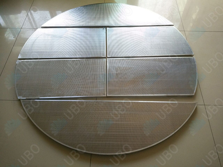 Wire wrapped sieve plate screen wedge welded wire lauter tun screen