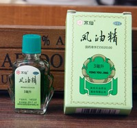Brand New Fengyoujing Tiger Balm Chinese Liquid Menthol Oil Eucalyptus Oil Stop Mosquito Bite Itch Headache Cooling