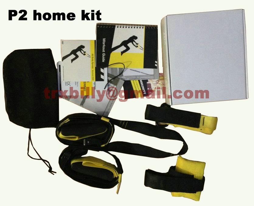 New Home P2kit Exerciser Training Fitness Equipment