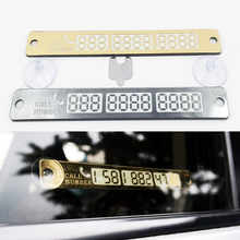 Newest 152*2cm Telephone Number Cars Car Parking Notification Night Luminous Sucker Plate Phone Number Car Styling Parking Card