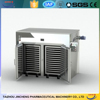 24 plates commercial apple dehydration machine/fruit food vegetable dehydrator+86-18921700867