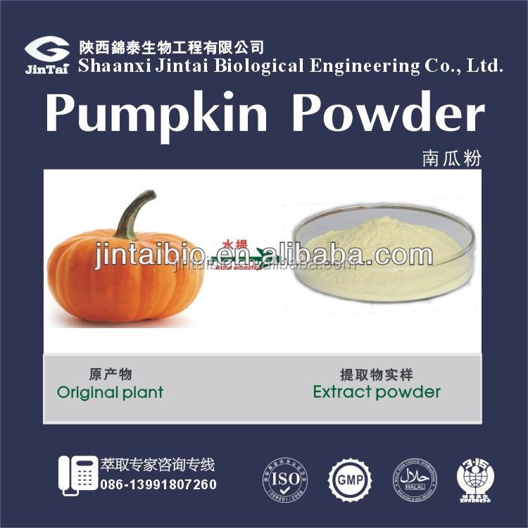 100% water soluble natural pumpkin powder