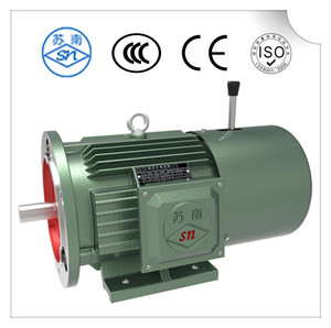 YEJ series three phase electrical brake motor speed reducer motor with gear box