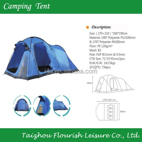 2-4 person outdoor heavy duty tent/family camping tent