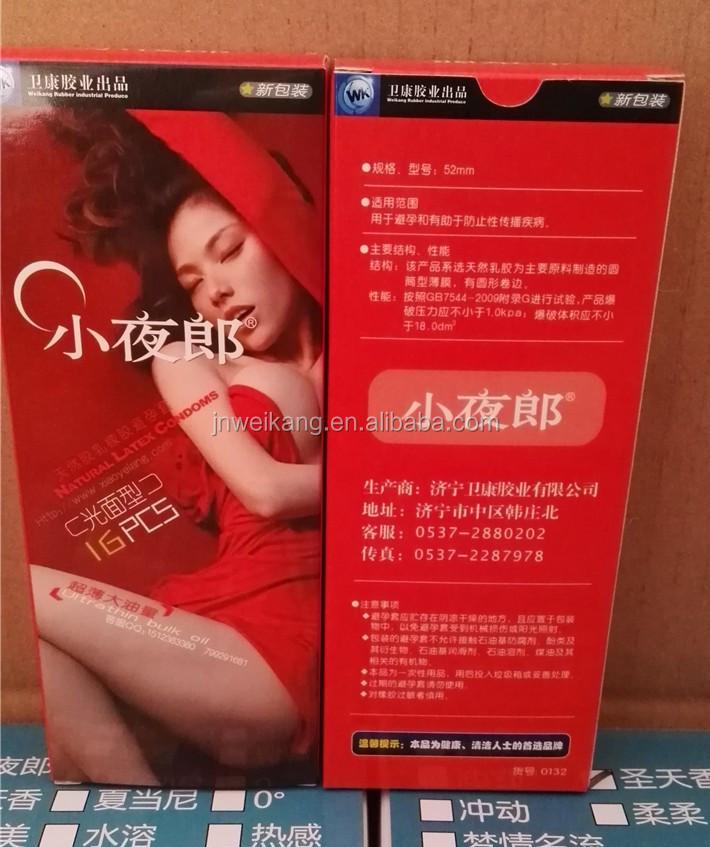 katamura-nua-big-sex-box-pon-pic-free-voyeur