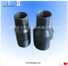 Top Quality! API 5CT OCTG oil drill pipe crossover coupling