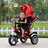 2018 hot sale Alibaba trade assurance china factory low price children metal frame tricycle