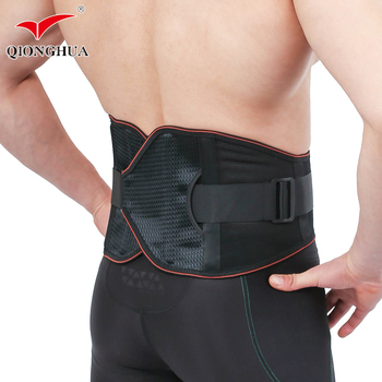 87abe1ce4d0ed super thin orthopedic body shaper lumbar lower back support slimming belt   brace men women waist