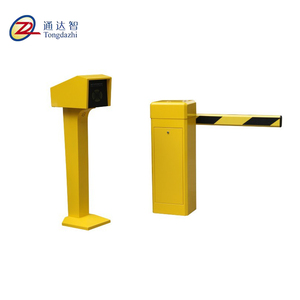 Car Parking and Highway toll system high speed barrier road gate