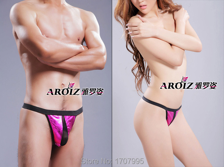 Adult Male Thong 47