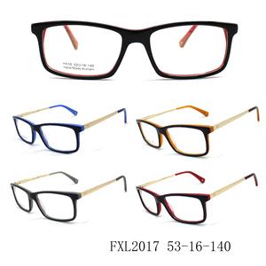 1167499d8d China Corrective Glasses Frame