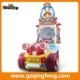 Qingfeng 2016 canton fair wholesale price for coin operated game machine kids y8 car racing games