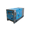 Silent High Power Brushless Diesel Generator 10kva price