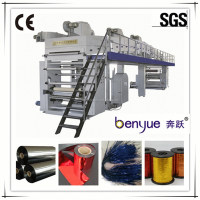 vacuum metalizing coating machine metallic yarn coating machine