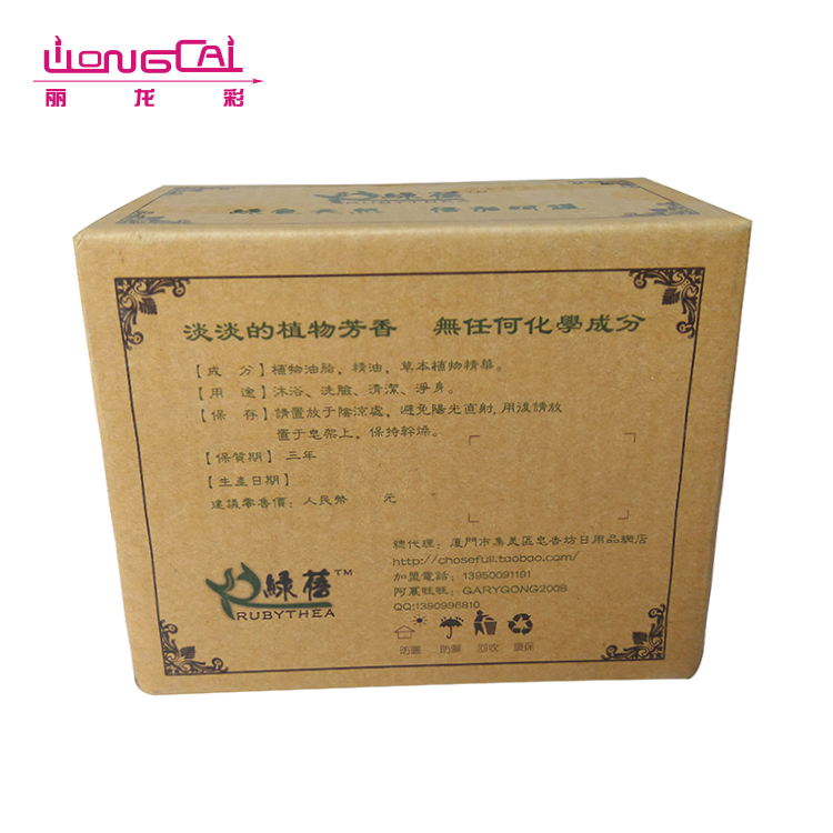 Recycled OEM size luxury brown kraft paper handmade soap box corrugated packaging