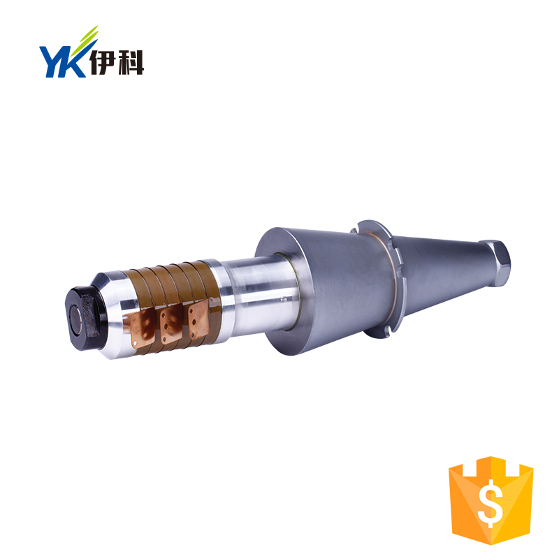 15khz uce ultrasonic pcb piezoelectric ceramic for ultrasonic transducer cavitation