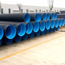 8 inch hdpe corrugated drain pipe price list