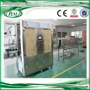 PM-600 Double Head Shrink sleeve Labeling machine(for bottle body and bottle cap)