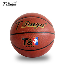 FIBA standards,Hot sale and lower price custom basketball super PU leather basketball for sale