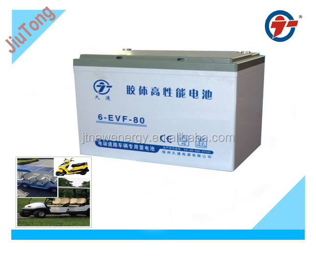 China hot sale 6-EVF-80 car batteries/ deep cycle Gel battery