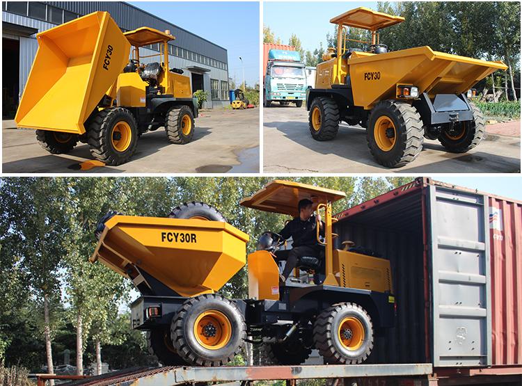 FCY30R 3ton off tải trang web dumper 180 quay dump xe tải