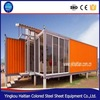 Modern Low-cost Prefab Container Living House with Electrical Circuit