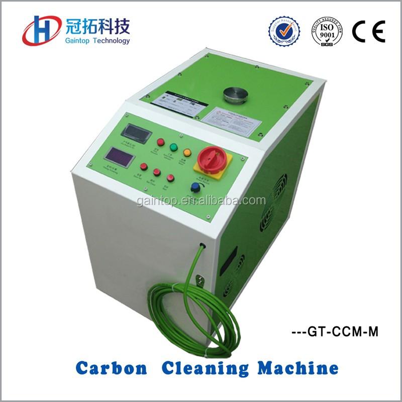 chine fabrication moteur machine de nettoyage de carbone pour voiture autre quipement de soin. Black Bedroom Furniture Sets. Home Design Ideas