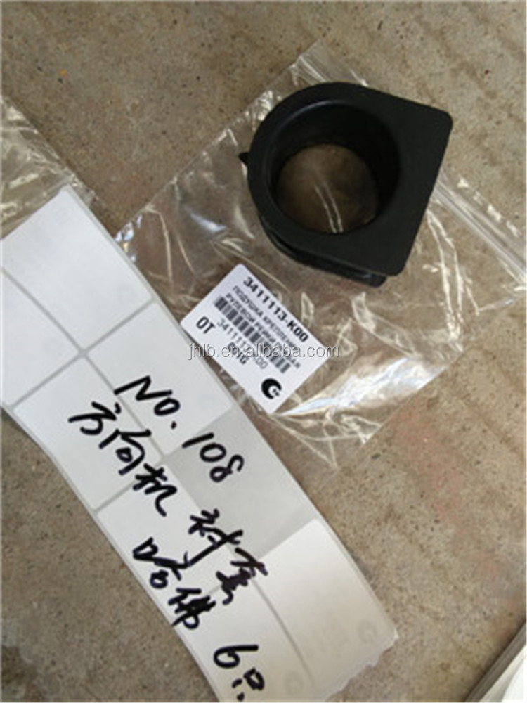 Hot sell auto spare parts 3411113-K00 Right mounting rubber bushing (integral power steering gear) for GREATWALL