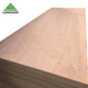 Poplar Commercial 8mm Plywood