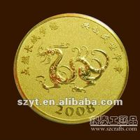 2012 Dragon Gold Silver Souvenir Coin