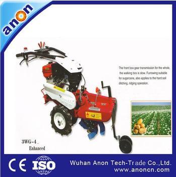 ANON Changfa Manufacturers Agriculture Hand Held Garden Tiller