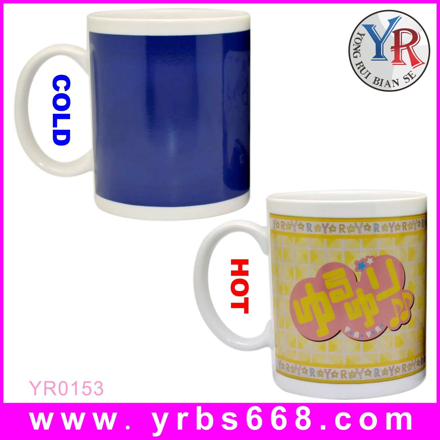Printing logo amazing color change mug china promotion gifts manufacturer/certified manufacture gifts