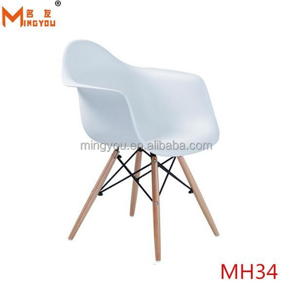 Pl stica moderna silla de mimbre silla de cafeter a sillas for Sillas plasticas modernas