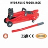 /product-detail/2ton-hydraulic-mechanical-trolley-jack-60779397916.html