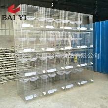 China Pigeon Loft, China Pigeon Loft Manufacturers and
