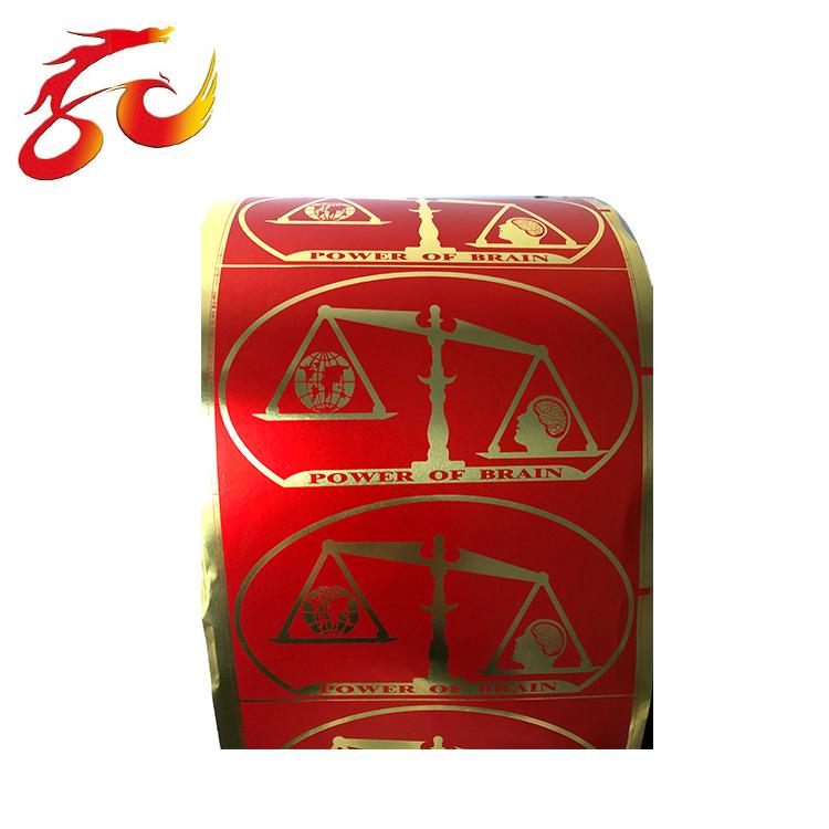 Custom Logo Adhesive Waterproof PC/PET/PE/PP Printing Label Sticker Roll