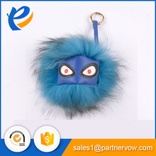 2017 most popular pompon monstern keychain with best quality and low price
